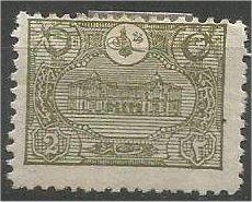 TURKEY, 1913, used 2pi, PO Constantinople, Scott 242