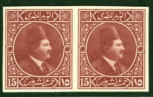 EGYPT Stamps Pair{2} Imperforate PROOF YGREEN7
