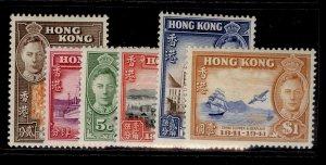 HONG KONG GVI SG163-168, complete set, LH MINT. Cat £90.