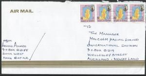 QATAR 1994 airmail cover to New Zealand....................................13142