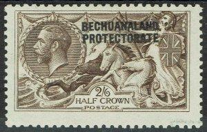 BECHUANALAND 1913 KGV SEAHORSES 2/6 MNH ** DLR PRINTING