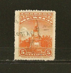 Mexico 637 Columbus Monument Used