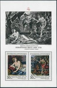Czechoslovakia 2716 sheet,MNH.Michel Bl.89. PRAGA-1988.By Sebastiano Ricci.