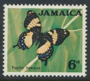 Jamaica SG 223 Mint Never Hinged   SC# 223   see details