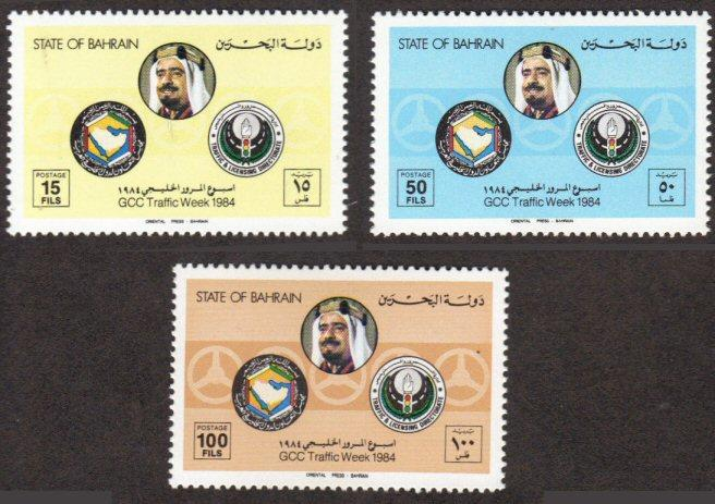 Bahrain #302-04 MNH complete - traffic week
