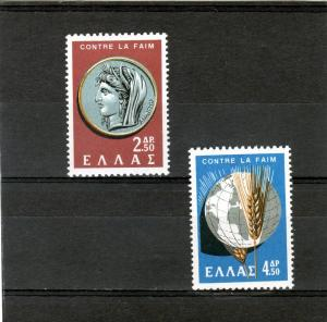 Greece 1963 Wheat/Globe/FFH/Demeter Set (2)MNH Sc#743/744