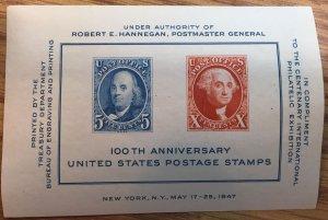 US #948 Souvenir Sheet - MNH (Type A395)