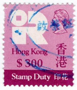 (I.B) Hong Kong Revenue : Stamp Duty $300