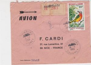 Rep Du Dahomey 1969 Regd Airmail Banikoara Cancels Exotic Bird Stamp Cover 30677