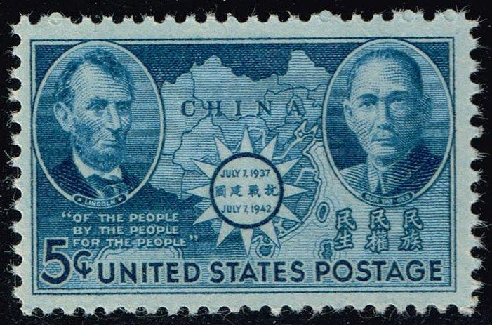 US #906 Chinese Resistance; MNH (1.50)