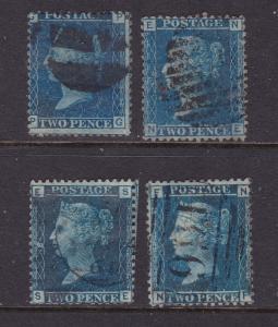 Great Britain x 4 perf QV 2d blue plates 7,8,9 & 15