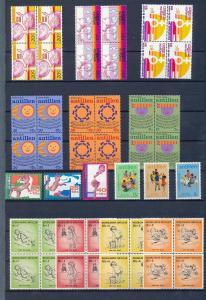Netherlands Antillen Children Birds Blocks MNH (Appx 80 Stamps) DD610