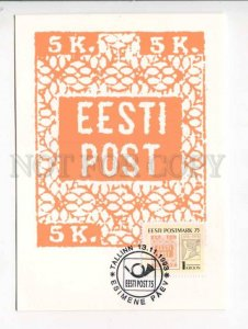 414244 ESTONIA 1993 year Eesti post special cancellation postcard