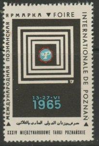 1965 Russia Russland Russie Fair Cinderella Poster Stamp Reklamemarken A7P5F848