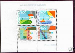 PORTUGAL  Scott 1297b MNH** Alfabetizacao sheet CV$12.5