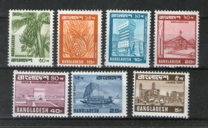 Bangladesh 1979-82 Banana Gas Fertilizer Mosque Definitive Series 7v MNH # 1970