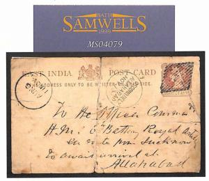MS4079 1881 INDIA MILITARY BURMA *Camp Aung* Historic Message Card Allahabad