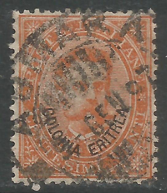 ERITREA 5 VFU Z5405