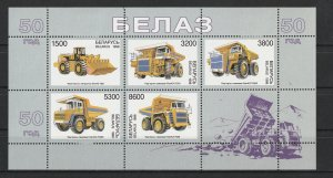 Belarus MH S/S Heavy Machinery Trucks 1998