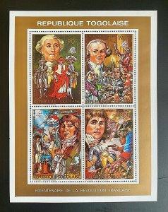 French Revolution Mint M/S 4 values Togo/Revolution Française Feuillet 4valeurs