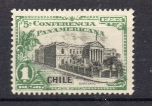 Chile 1923 Pan America Issue Mint hinged Shade of 1P. NW-13105