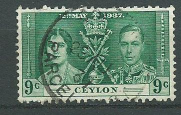 Ceylon George VI  SG 384  Used