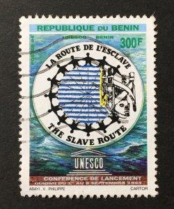Benin 1994 #730 Hi Value, Used, CV $17.50