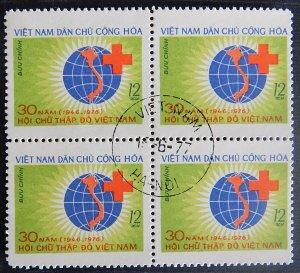 Vietnam, Organization red cross 1946-1976, (1352-1-Т)