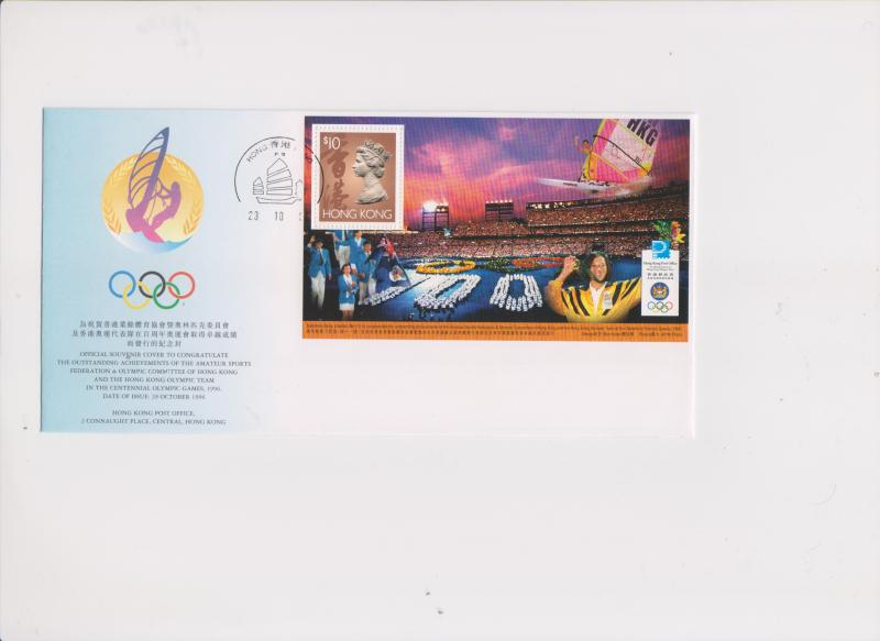 HONG KONG, 1996, OUTSTANDING IN OLYMPIC GAMES S/S ON GPO FDC, FRESH