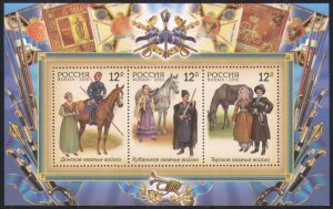 Russia 2010 History Cossacks Military Animal Horse Places M/S Stamps MNH Sc#7232