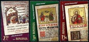 HERRICKSTAMP NEW ISSUES ROMANIA Sc.# 6107-09 Miniaturists in Church Art