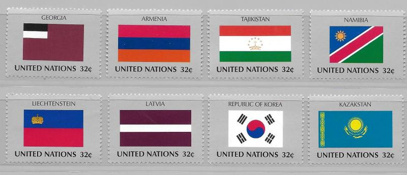 United Nations 690-97 Flags set MNH