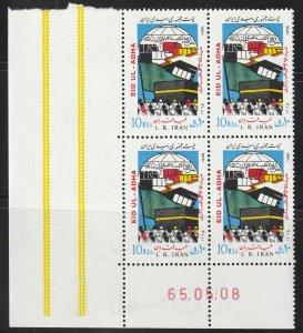 Persian stamp, Scott#2232, mint never hinged, Block of four, #B-4