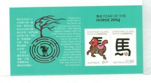 MCI43) Christmas Island 2014 Year of the Horse Minisheet MUH