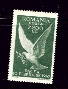 Romania 645 MH 1947 issue; numbers penciled on back
