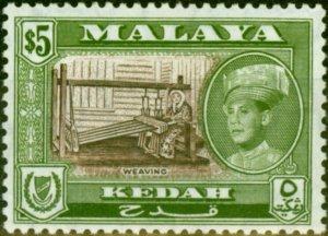 Kedah 1962 $5 Brown & Bronze-Green SG114a P. 13 x 12 Very Fine MNH
