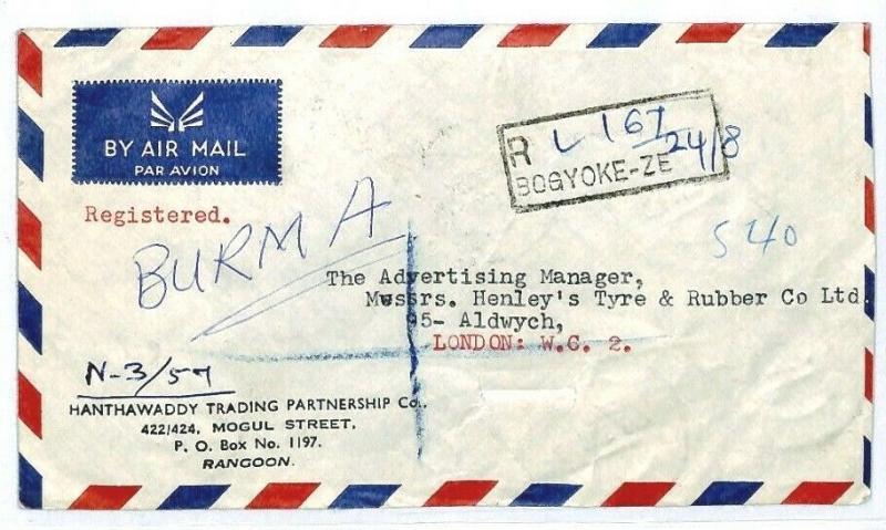 BURMA Bogyoke REGISTERED Airmail Cover GB London 1957 {samwells-covers} CW275