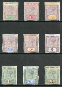 Northern Nigeria SG1/9 QV Set of 9 M/Mint