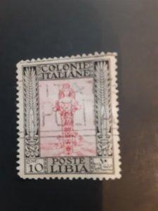 *Libya #51                          Used