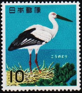 Japan. 1963 10y S.G.932 Mounted Mint