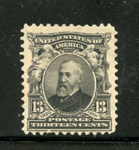 US Scott 308 Harrison  Mint  Lightly Hinged