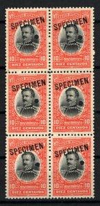 ECUADOR Stamps 1904 *SPECIMEN* 10c Captain Calderon Block {6} Mint UM MNH MF100