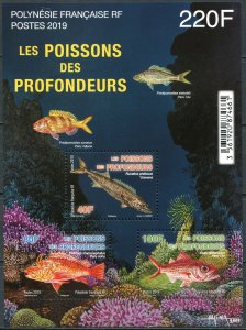 French Polynesia 2019. Deepwater Fish (MNH OG) Souvenir Sheet