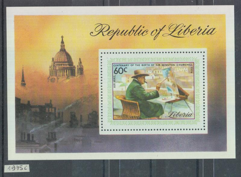 XG-Z750 LIBERIA - Churchill, 1975 Birth Centenary MNH Sheet