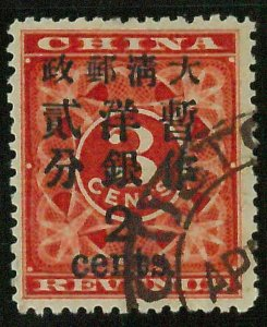 BK0656gD - Imperial CHINA - STAMP - MICHEL  # 31  ---   Very Fine USED