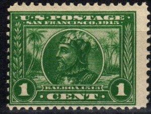 US #397 MNH CV $35.00 (X2344)