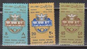 KUWAIT Scott # 261-3 MH - Arab Postal Union 10th Anniversary