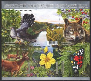 Ukraine. 2019. Reserve, butterflies, birds. MNH.