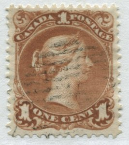Canada QV 1868 1 cent red brown Large Queen superb used