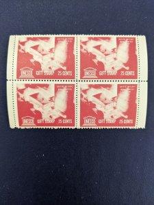 UNESCO Gift Stamp VFNH block of 4, CV $32
